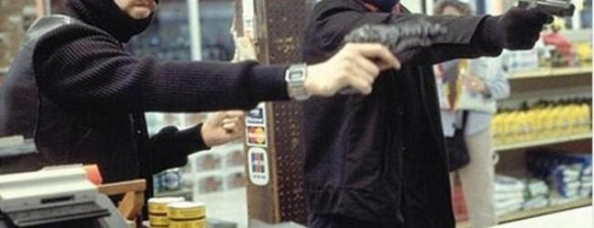 Ограбление магазина «Магнит» в Мукомольном проезде