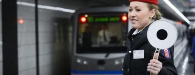 Открытие станции метро Шелепиха!