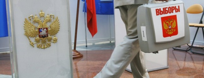 Выборы в Московскую городскую думу (2014) на Шелепихе