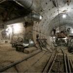 Станция метро «Шелепиха»