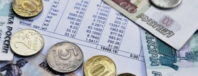 Коммунальные платежи на Шелепихе хотят поднять на 15%