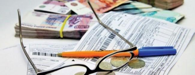 Платежи за ЖКХ на Шелепихе будут взыскивать коллекторы