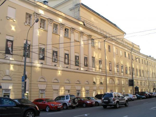 Государственный Малый Академический Театр