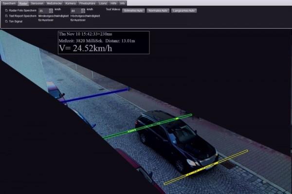 Камеры на дорогах будут фиксировать среднюю скорость