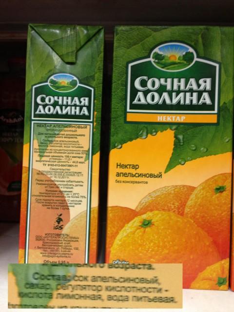 лимонная кислота в составе