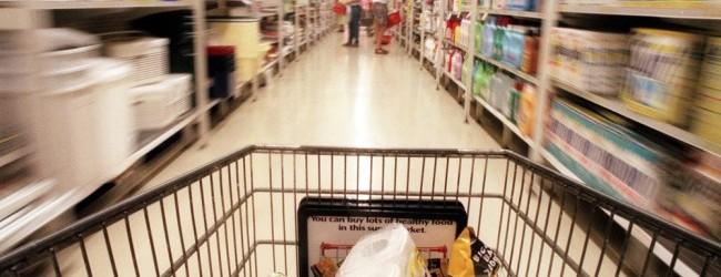 Цивилизованный обман в супермаркетах Шелепихи